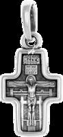 «Распятие. Молитва «Спаси и сохрани». Детский крест»