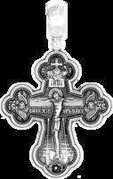 «Распятие. Архангел Рафаил и святые целители»