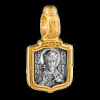 «Святой благоверный князь Юрий (Георгий) Всеволодович. Молитва»