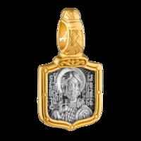«Святой благоверный князь Ярослав Мудрый. Молитва»