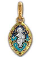 «Спас на престоле. Символы Евагелистов»