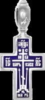 «Голгофа. Молитва «Да воскреснет Бог»