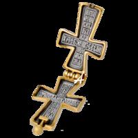 «Распятие. Св. Николай Чудотворец»