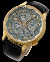 Часы «Византийский крест»